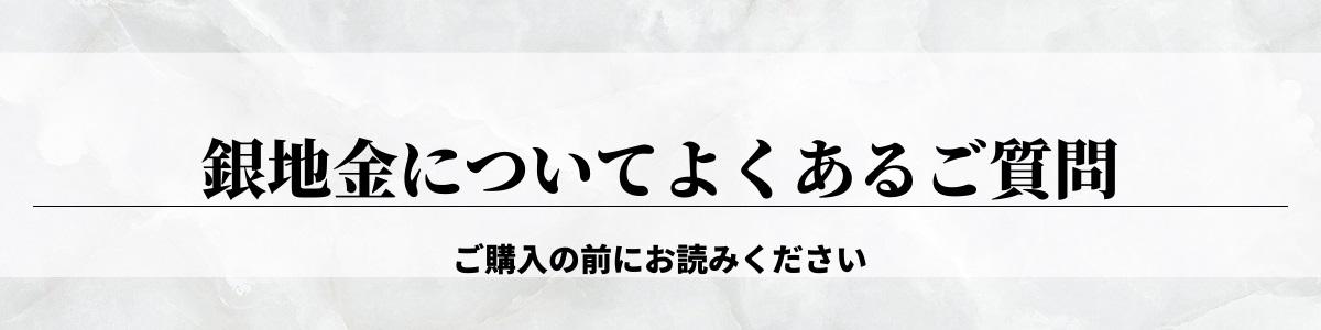 silverquestion.JPG